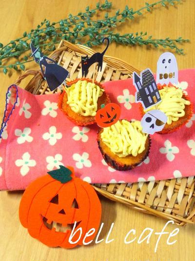 ハロウィン☆かぼちゃのモンブランカップケーキ