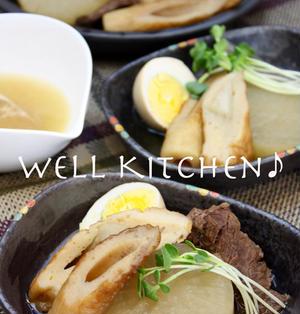 姫路おでんと言えば生姜醤油でんねん 大根たっぷり具材はお好み!