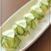 きゅうりの手まり寿司
