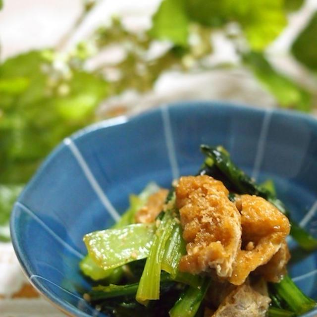 小松菜と油揚げのきんぴら風