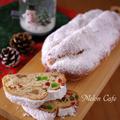 簡単に本格味♪クリスマスのシュトレン(シュトーレン)☆ノンアルコール、クリスマスカラー♪