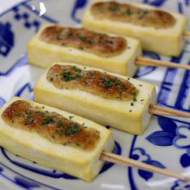 イタリアン豆腐田楽
