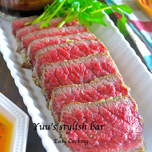 【クリスマスレシピ】フライパンで楽々♪寝かせ不要!『お肉がとろける♡極上ローストビーフ』《簡単*節約》