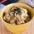 豚肉とごぼうのうまみたっぷり炊き込みご飯レシピ