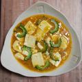 ゴーヤを入れて、麻婆豆腐で簡単‼️❰夏バテ解消(予防)!❱
