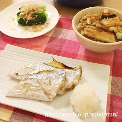 今が旬!太刀魚料理!