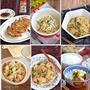 色んな調理法で白菜を無駄にしない!!白菜使い切りレシピ特集10品