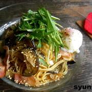 【簡単!!カフェパスタ】なすとベーコンと水菜のポン酢スパゲッティ
