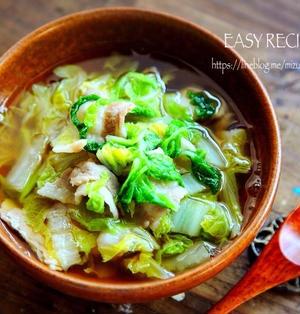 ♡超簡単おすすめ♡豚肉と白菜のおかずスープ♡【#時短#節約#中華スープ】