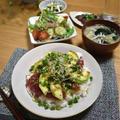 【レシピ】カツオとアボカドのサラダ風ご飯✳︎カフェ飯✳︎ボリュームごはん✳︎鉄分補給