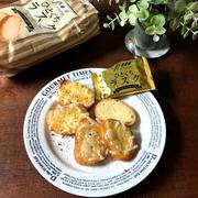 「おつまみラスク」はチーズ乗せて焼いたらやたら美味しいって話です
