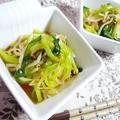1行レシピ♪キムチ鍋の素で細切りチンゲン菜ともやしのお浸し♪