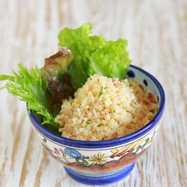 タブーレ クスクスのサラダ