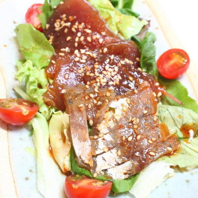 マグロとアジのユッケ風サラダ レシピ