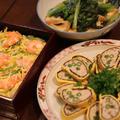 レシピ付き献立 ちらし寿司・卵の巻き蒸し・さつま揚げと小松菜の煮びたし~一人暮らしの料理の愉しみ方