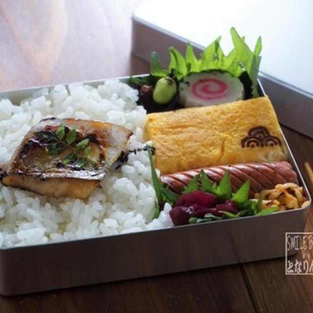 シンプルに昭和なお弁当 と スヌーピーの作り方動画作ってみました。