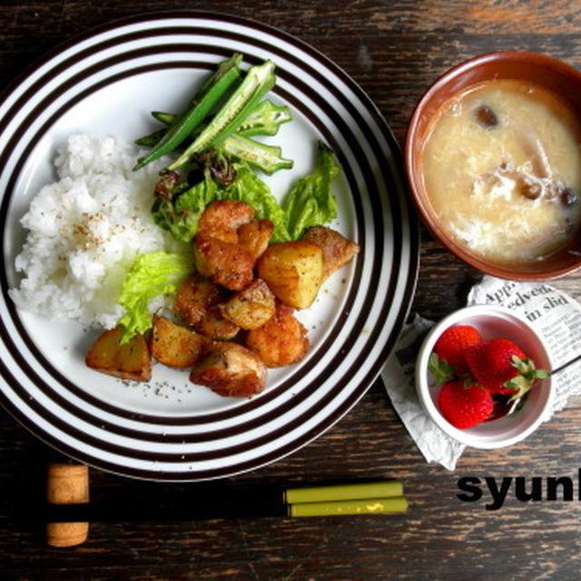 【簡単!!カフェごはん】鶏肉とじゃがいものめんマヨ炒めでワンプレート