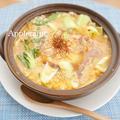 【モニター】サッポロ一番スープで体温まる♪キムチカルビクッパ by アップルミントさん