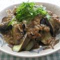 タジン鍋で豚肉と蒸しナスの梅ポンあえ