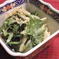 春菊と大根のごまポン酢サラダ