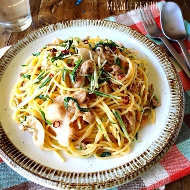 ♡超簡単パスタ♡マヨポンde豚と水菜のペペロンチーノ♡【豚肉*時短*まかない】