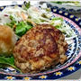 【レシピ】ふんわりやわらかハンバーグ by ちるちる