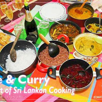 【力作!】スリランカのコロンボで、シンハラ人の作る家庭料理を学んできました!【レシピ掲載】