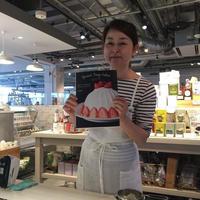 まゆかちんの新刊イベントへ@湘南T-SITE