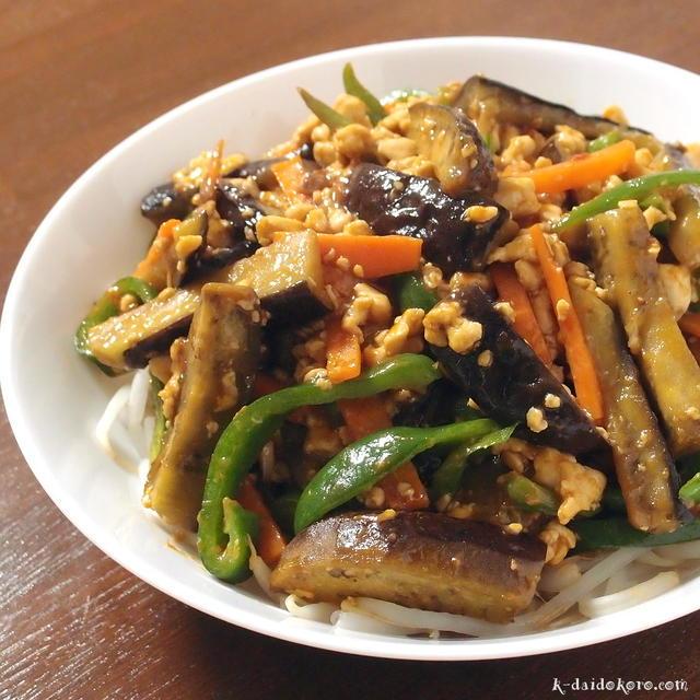 麻婆茄子 ~ ひき肉の代わりに豆腐を使って
