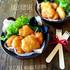 かさ増しで節約♪行楽シーズンに大活躍の「お豆腐ナゲット」レシピ