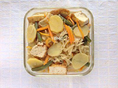 節約料理♪切り干し大根と色々野菜の洋風煮物