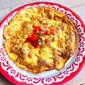 超簡単‼️豚挽肉と卵のタイオムレツ・カイチャオムーサップ