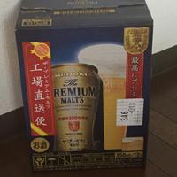 サントリー京都ビール工場見学〜番外編♡お土産などなど