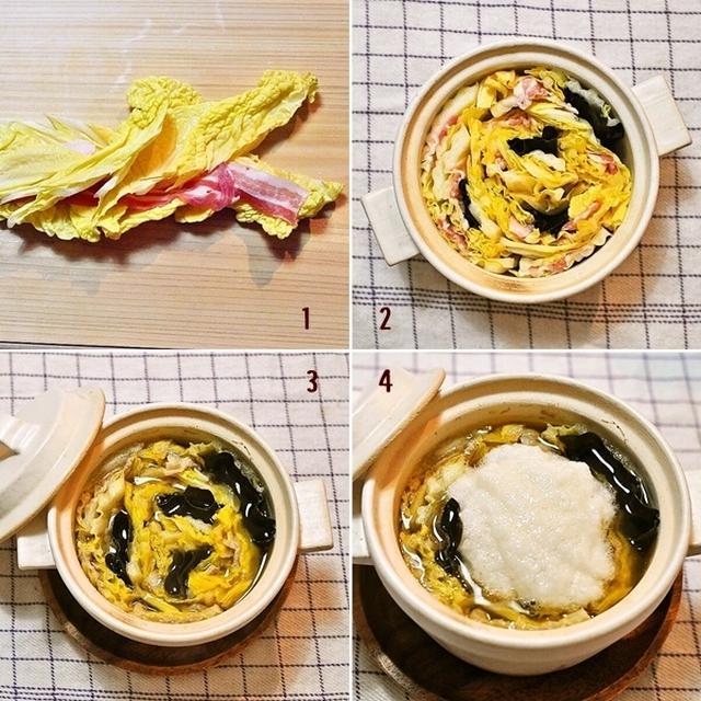 ミルフィーユ鍋(レシピ)と駒沢公園とらん丸さん