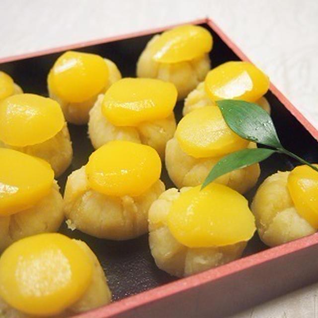 クックパドさんの人気検索で1位【超~簡単!!洋菓子風ひと口栗きんとん】