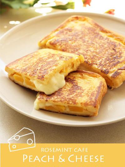 黄桃とチーズのフレンチホットサンド