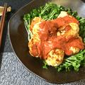 鶏いつも謝謝。トマト味噌マスタードの絶品MECチキンボール(糖質4.2g) by ねこやましゅんさん