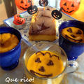Happy Halloween! パンプキンプリン by quericoさん
