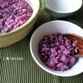 紫芋と小豆のおかゆ