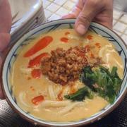うま辛坦々うどん♪ ~丸亀製麺の期間限定メニュー~