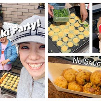 たこ焼きパーティー | 英語料理 レシピ動画 | OCHIKERON