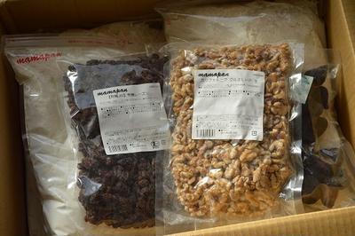 【国産小麦のパン】 手作りパンの材料買出し!(楽天ママパン利用)