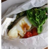 白身魚と春野菜の紙包み焼き*柚子味噌ソース