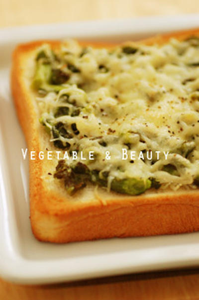 【痩】 菜の花としらすのチーズトースト