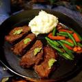 牛ランプ肉のステーキ ワサビのせ