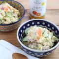 【#うれし野ラボ】野菜たっぷりポテトサラダ