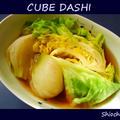 春野菜をおいしいだしで。 まるごとキューブだし。