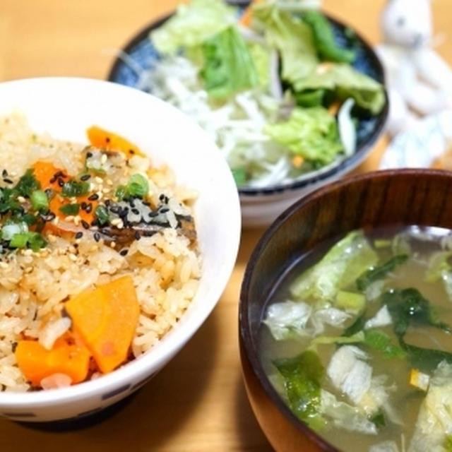鯖の味噌煮缶の炊き込みご飯☆
