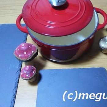 ニトリで赤いホーロー鍋とスレートプレートを購入