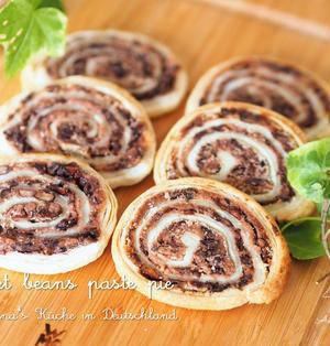 【レシピ・お菓子】材料3つだけ♪うずまきあんこパイ♡